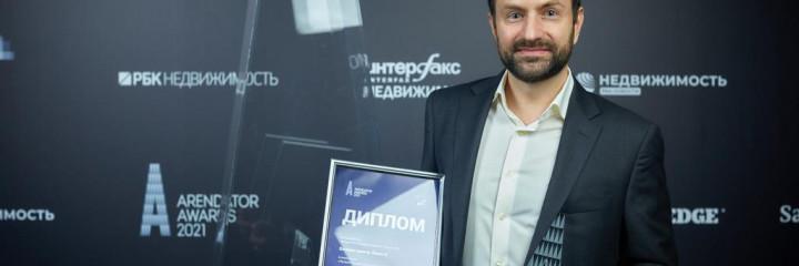 Алкон II стал победителем в номинации «Лучший бизнес-центр класса А Москвы»